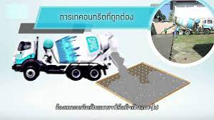 CPAC : วิธีเทพื้นคอนกรีตที่วางบนดิน (Slab on ground) - YouTube