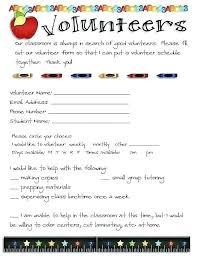 New Best Parent Volunteer Images On Sign Up Sheet Template