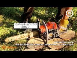 <b>Бензопила Daewoo Power Products</b> DACS 5820 XT купить в ...