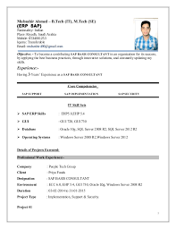Sap Sample Resumes Mubashir Ahmed Erp Sap Basis Consultant Resume With 3 Yr Exp