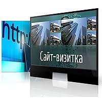 ДиКсайт Дипломная Курсовая Создание сайтов контакты товары  Сайт визитка