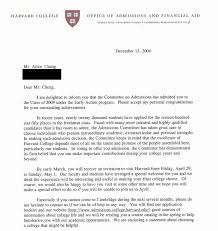 my successful harvard application