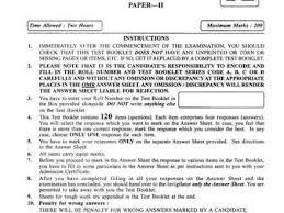 concept essay topics exploring a concept essay topics org concept essay topics concept essay topics criminal law