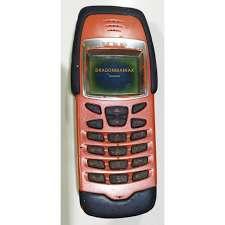 Nokia 6250 jadul unik antik langka ...