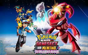 Pokemon Movie 16:Genesect Aur Mewtwo Ek Shaandar Kahani In Tamil FHD -  Toonsouthindia.com
