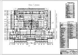 Дипломный проект ПГС школа на класса с клубно спортивным блоком 3 План 1 го этажа