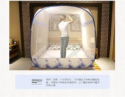 Adult bed canopy Canopy tent Mosquito Net Bug Insect Repeller tent ...