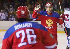 Сборная россии по хоккею в третьем матче группового этапа чемпионата мира, который проходит в риге, уступила национальной команде словакии со счётом 1:3 (0:0, 1:1, 0:2). Tovarisheskij Match Pered Mchm 2020 Slovakiya Rossiya 1 9
