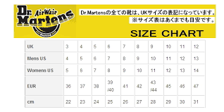 Dm Size Chart 31 Exhaustive Dr Martens Size Guide