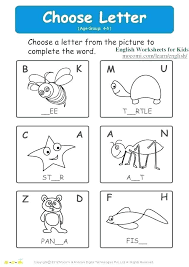 Tracing English Pattern Writing Worksheets Kindergarten Nursery Free For