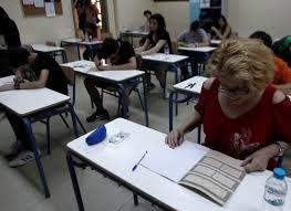 Αποτέλεσμα εικόνας για Πανελλαδικές Εξετάσεις 2018 - Σχολές ανά επιστημονικό πεδίο και συντελεστές βαρύτητας