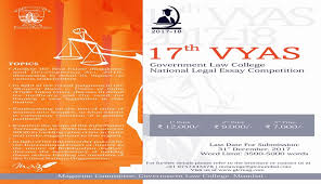 th vyas government law college national legal essay competition  17th vyas government law college national legal essay competition 2017