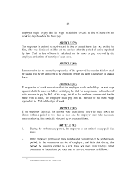 uae labour law 26