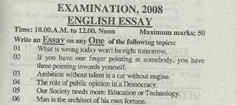 english essay paper ppsc spsc nts fpsc css pms mcqs past papers english essay