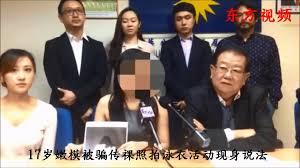 Malaysia Woman Nearly Falls Victim To Pickpockets In Berjaya.