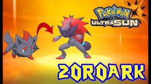 Pokemon Ultra Sun and Ultra Moon Tập 12: Tiến hoá Zorua thành Zoroark bá  chủ ảo ảnh - YouTube