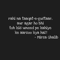 tanhai shayari by ghalib