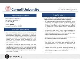 top colleges database cornell university