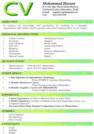 new latest resume format new style great creative cv in ms word gallery of new style of resume format