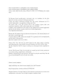 Chinese Resume Template Writing A Convincing Personal Statement For Grad School Part 24 23