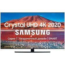 Купить <b>Телевизоры Samsung</b> (Самсунг) в интернет-магазине М ...