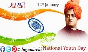 national youth day from government of declared  swami vivekananda