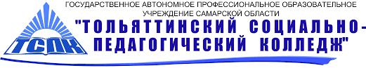 Программа практики по ПМ Социальная работа с семьей и детьми hello html 53a6be9e png