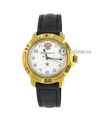 <b>Часы ВОСТОК</b>. Официальный интернет магазин