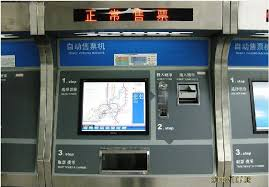 Ticket Vending Machine New Ticket Vending Machines Image By Authors Download Scientific Diagram