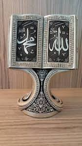 Small Picture Turkish Traditional islamic Home Decor Allah Muhammad Silver