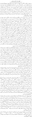 essay on traffic problems in karachi  essay on traffic problems in karachi