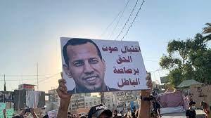 """بومبيو يصف اغتيال الهاشمي بالشنيع ويتحدث عن """"أسلحة إيران"""" - Sputnik Arabic"""