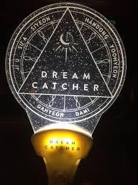 Dreamcatcher Official Light Stick Dreamcatcher Light Stick From Seoul Concert Album On Imgur