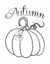 Download Coloring Pages. Fall Printable Coloring Pages: Fall ...