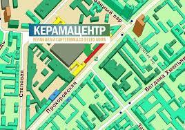 Купить плитку в Одессе: магазины <b>керамической плитки</b> и ...