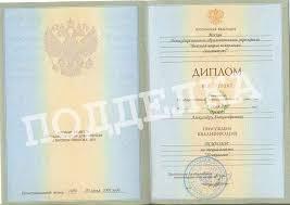 Купить курсовую недорого в Серпухове Решение контрольных задач по   Купить докторскую диссертацию во Владимире