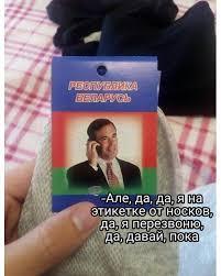 Хорошие носки надо брать Курсовые и дипломные в Минске ОЦ  image contain 1 person smiling text