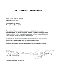 Employee Referral Cover Letters Cover Letter Employee Referral Cover Letter Employee Referral Cover