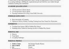 Quick Resume Maker From Line Cover Letter Creator Cover Letter Maker