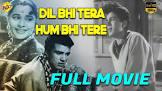 Balraj Sahni Dil Bhi Tera Hum Bhi Tere Movie