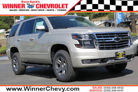 Gold Chevrolet Tahoe In California For Sale ▷ Used Cars On ...