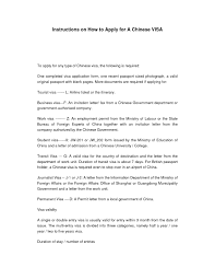 Chinese Letter Format Sample Chinese Letter Format Ib Letter Format