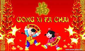 Sejarah Lahirnya Tahun Baru China
