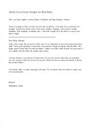 Odesk Cover Letter For Data Entry Job Erpjewels Pertaining To