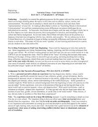 example of anecdote essay background image of page ideas  ged essay sample example of anecdote essay