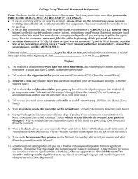 College Essay Personal Statement Assignment Task Working On