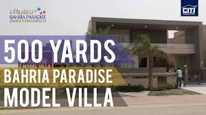 Bahria Town Karachi House Design Model House 500 Sq Yds Luxury Villa In Bahria Paradise