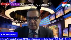 Live with Khawar Yousaf - PAKISTAN BANKRUPT ECONOMY , LIVE WITH FORMER  FINANCE MINISTER MR. ISHAQ DAR | Facebook