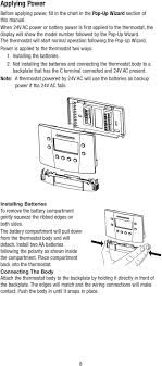 totaline thermostat wiring annavernon totaline thermostat wiring diagram p474 schematics and