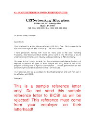 Letter Of Personal Recommendation Template Personal Character With